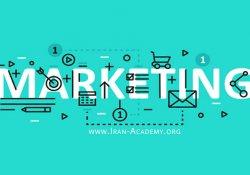 معرفی 4 مولفه اصلی مدیریت بازاریابی